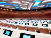 United nations -salle-des-emirats13