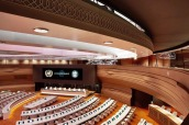 United nations -salle-des-emirats21